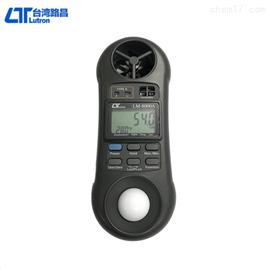 中国台湾路昌LM-8000A环境测试仪风速仪