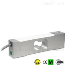 DINIARGEO SPG40C3狄纳乔SPG20C3单点防爆称重传感器 SPG30C3