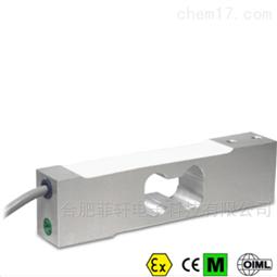 狄纳乔SPG20C3单点防爆称重传感器 SPG30C3