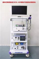 高清妇科内窥镜日本奥林巴斯3D腹腔镜