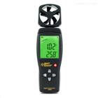 希玛AS806手持式数字风速仪