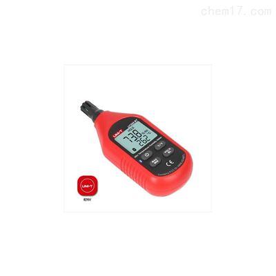 UT333BT数字温湿度计(蓝牙版)