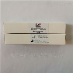 9072意大利Liofilchem益康唑藥敏紙片(ECN)