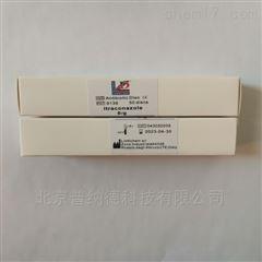 9139Liofilchem伊曲康唑藥敏紙片(ITC)