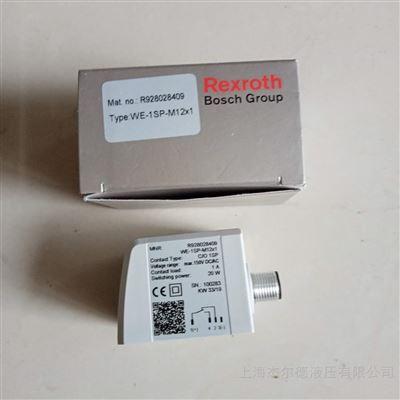 R928028409全新正品力士乐rexroth发讯器博世液压元件