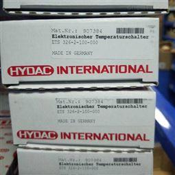 德国原装HYDAC压力传感器4745-A-160-000