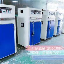 太阳能烘270L容量单门太阳能板烘箱均匀温度烤箱