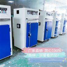 XUD-5高效洁净热风循环烤炉子产品二次硫化