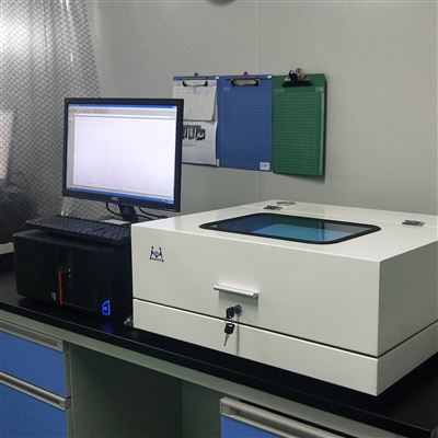 iCAN 9能譜塑料傅里葉紅外光譜儀可以測