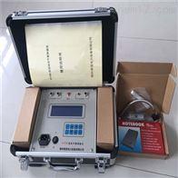 VT800动平衡测量仪报价