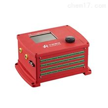 RSM-DAS1004數碼式多通道采集儀