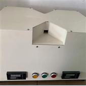 HP-QLQ濟南恒品槽紋儀 瓦楞原紙起楞器