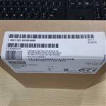 滁州西门子S7-300模块代理商
