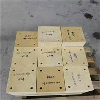 硬质隔冷垫聚氨酯产品