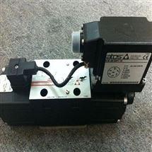 ATOS直动式减压阀 RZGO-REB-P-NP-010/32