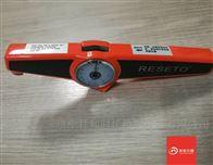 G6涂镀层测厚仪不用校准自动测量 一点测定