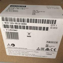 6ES7223-1BL32-0XB0苏州西门子S7-1200PLC模块代理代理商