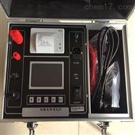 DS智能回路电阻测量仪价格