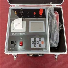 JD-200A智能回路电阻测试仪直销