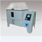 HP-WGW供应透光率雾度测定仪 手动版