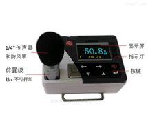 ASV5911噪声分析仪
