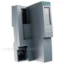 西门子接口模块IM155-6PN标准型