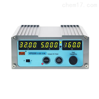 美瑞克KPS3205开关电源