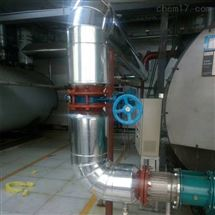 中球化工管道保温保温承接跨地区施工