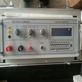 SYD-3020B多功能校准仪(三用表)