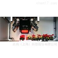 FC 900-XY平面式叶绿素荧光成像系统