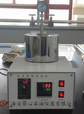 HA-5型加热搅拌控制仪