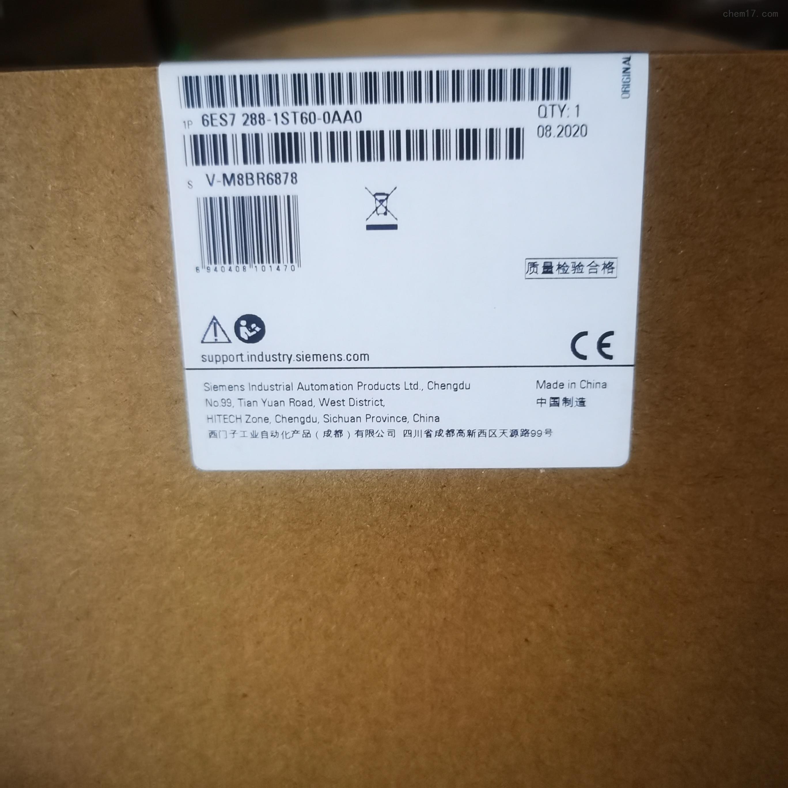 湖州西门子S7-200 SMART模块代理商