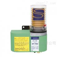 日本horikoshi干电池驱动润滑脂套件