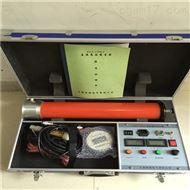 ZGF600KV/4mA直流高压发生器