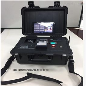 Handset Gas手持尾气分析仪