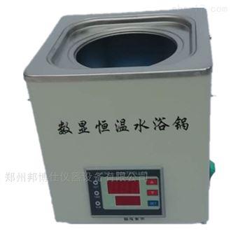 S1/ZK1單孔數顯恒溫水浴鍋