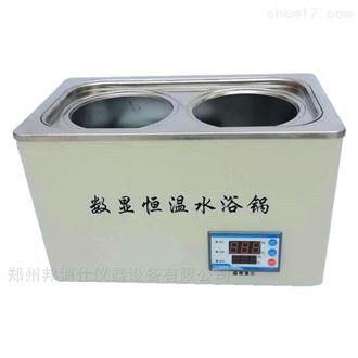 S2/ZK2雙孔恒溫水浴鍋