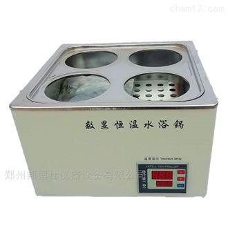 S4/ZK44孔恒溫水浴鍋