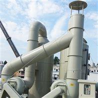 东莞某电子厂工业废气处理设备出货安装现场