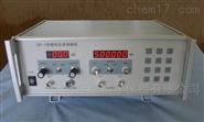 模拟应变频响仪(检定动态电阻应变仪)