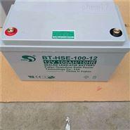 赛特蓄电池BT-HSE-5-12 12V5AH报价参数