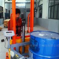 SCS昆山电动油桶秤