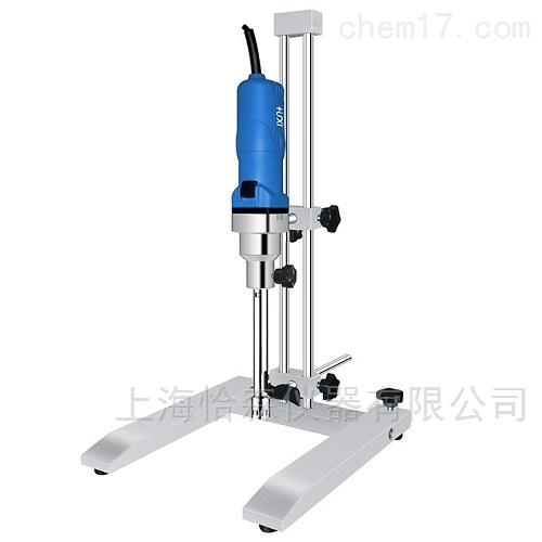 HR-500高速剪切分散乳化机(套装)