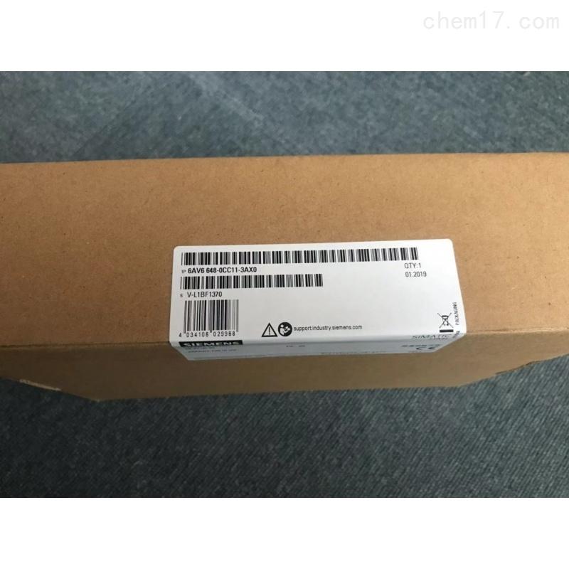 肇庆西门子S7-200 SMART模块代理商