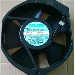 美蓓亚直流风机风扇3610KL-04W-B50