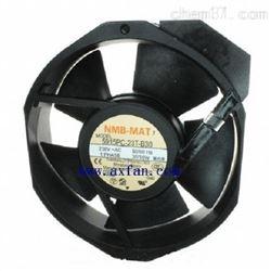 美蓓亚直流风机风扇3610KL-04W-B30