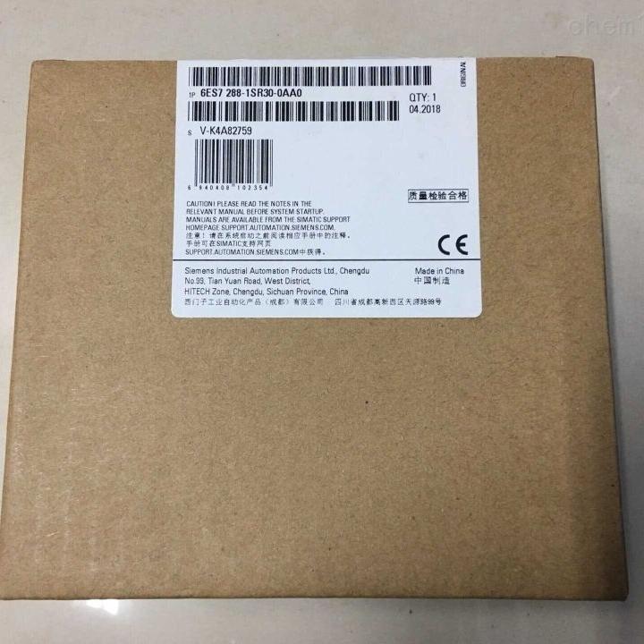 清远西门子S7-200 SMART模块代理商