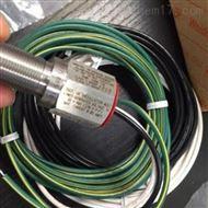 70085-1010-414美國阿泰克AI-TEK傳感器