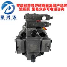 A10V柱塞泵
