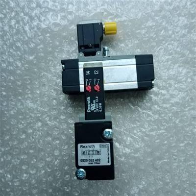 0820052402力士乐rexroth电磁阀艾默生按安沃驰品牌